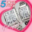 Montres Collection モントレスコレクション ペアウォッチ  pair-montres01