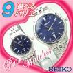 SEIKO セイコー 腕時計  海外モデル(日本製ムーブメント)(SUR027P1/029P1/031P1-SUR899P1/897P1/895P1)