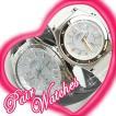 ペアウォッチ 国内正規品 カシオ 電波ソーラー腕時計 WAVECEPTOR WVQ-M410-1AJF/7AJF &LWA-M142-2AJF/4AJF/7AJF