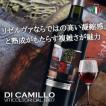 モンテプルチアーノ ダブルッツォ リゼルヴァ 2015 ディ カミッロ イタリア アブルッツォ州 フルボディ赤ワイン