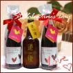 【バレンタインプレゼント】 道後エール チョコレート・エール2本 坊っちゃん ビール 330ml  1本