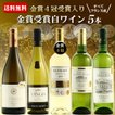 150年の老舗ボルドー入り 赤ワイン ミディアムボディ 5本セット おすすめ 送料無料