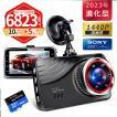 ドライブレコーダー 前後 2カメラ 1296P Full HD 1280...