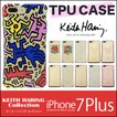 iPhone7 Plus キースへリング TPUケース KeithHaring Collection
