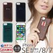 iPhone7 ケース 本革 レザー SLG Minerva Box Leather Back Case