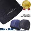 スイムキャップ 水泳 帽子 スイミングキャップ シンプ...