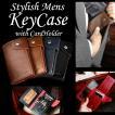 キーケース メンズ レディース 本革 多機能キーケース カード入れ 送料無料