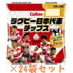 カルビー ラグビー日本代表ポテトチップス2019 22...