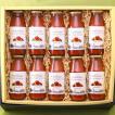 お歳暮 ギフト トマトジュース 食塩無添加 ワンダーファームオリジナルギフト No.8 WONDER REDプレミアム 10本セット【条件付き送料無料商品】