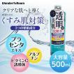 アロヴィヴィ トリプルローション 化粧水 大容量 500ml ALOVIVI 無香料 無着色 ポイント消化