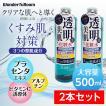 アロヴィヴィ トリプルローション2本セット 化粧水 大容量 500ml ALOVIVI 無香料 無着色 ポイント消化