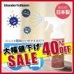 除菌剤 ノンアルコール ウイルス 除去 日本製 除菌 スプレー 280ml 空間 噴霧 化粧品成分 肌にやさしい 介護 除カビ 消臭 無臭 マスク併用 おすすめ