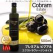 新油 オリーブオイル  エクストラバージン コールドプレス オーストラリア コブラムエステート プレミアム ピクアル 500ml
