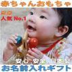 木のおもちゃ 出産祝い 0歳 1歳 知育 手作り/ 赤いはな青いはな(日本製 おしゃぶりや歯がためにもOK! )