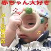 赤ちゃんに優しい安全な木のラトル 日本製
