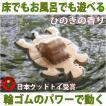 木のおもちゃ 出産祝い 1歳 2歳 3歳 誕生日/ かめ (水陸両用)お風呂で遊ぼう!ひのきの香りがいい感じ 日本