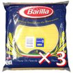 【在庫処分】【ケース購入】バリラ スパゲッティ(No.5) 5kg×3袋(正規輸入品・業務用)