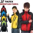 パーカー ブルゾン カラー切替 TULTEX(タルテックス) ウィンドブレーカー あすつく