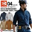 作業服 ワークシャツ 長袖シャツ バートル 日本製綿100%素材 作業着 BURTLE 5515