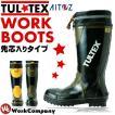 長靴 メンズ (TULTEX タルテックス) カラー切替ゴム長靴 先芯入り