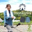 monkuwa モンクワ ダンガリーデニムシャツ MK36101