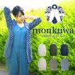 monkuwa モンクワ ダブルガーゼチュニックシャツ MK36102