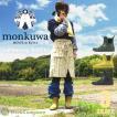 長靴 monkuwa モンクワ アグリショートブーツ 先芯なし MK36141