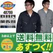ディッキーズ つなぎ 長袖 ツナギ 4879 (サイズ保証)