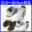 安全靴/作業靴/アイトス/セーフティシューズ/大きいサイズ/小さいサイズ/作業服 甲被:合成皮革(ai-AZ-51603)