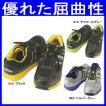 安全靴/作業靴/アイトス/AITOZ/セーフティシューズ/軽量/作業服 甲被:合成皮革・ナイロンメッシュ(ai-AZ-51634)