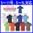 ポロシャツ 半袖 作業服 作業着 ユニフォーム レディース対応 ポリエステル100%(co-A-4377)