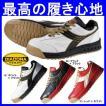 安全靴/作業靴/ディアドラ/DIADORA/スニーカー/ピーコック/作業服 甲被:牛クロム革・人工皮革(do-PEACOCK)