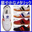 安全靴/作業靴/サンダンス/sundance/安全スニーカー/鉄先芯/作業服/作業着 甲被:合成皮革(ot-GT-3b)