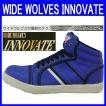 安全靴/作業靴/ワイドウルブス/WIDE WOLVES/ハイカット/作業服/作業着 甲被:合成皮革(ot-WW-354H)