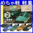 安全靴 作業靴 ジーベック XEBEC セフティシューズ 軽量 作業服 作業着 甲被:ナイロンメッシュ+合成皮革(xe-85127)