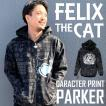 パーカーFELIX フェリックスオフィシャルライセンス メタリックプリント キャラクタージップアップパーカースウェット
