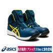 先行販売 asics 安全靴 新色 ウィンジョブ Boa ハイカット CP304 セーフティシューズ スニーカー