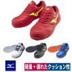 ミズノ 安全靴 作業靴 新作 先芯入り 軽量 耐油 耐滑 紐 オールマイティー LSII11L F1GA2100