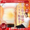 腹巻 レディース  メンズ シルク  日本製  ロング丈 冷え取り