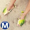 オルルド釣具 魚型 サンダル スリッパ 「サンダルド」 おさかな Mサイズ ルームシューズ 収納袋付き