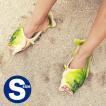 オルルド釣具 魚型 サンダル スリッパ 「サンダルド」 おさかな Sサイズ ルームシューズ 収納袋付き