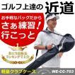 ゴルフ クラブケース WE-CC-703 軽量 コンパクト