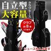 ゴルフ クラブケース ワールドイーグル AIR-CC クラブケース ブラック 軽量 コンパクト