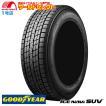 2本以上送料無料 175/80R15 グッドイヤー ICE NAVI SUV スタッドレスタイヤ 新品 日本製 SUV用 GOODYEAR 冬タイヤ アイスナビ