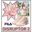 NEW!フィラ ディスラプター 2 厚底 スニーカー FILA disruptor 2 オール ピンク【海外限定・正規品】