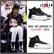 ジョーダン 伝説的 スニーカー! エア ジョーダン ナイキ スニーカー Nike Air Jordan 12 'PLAYOFF' 2012 【海外限定・正規品】