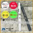電子タバコ VAPE Vethos Design Alpha XF Kit Black White BISO15ml プレゼント ベイプ 電子たばこ 電子煙草 爆煙