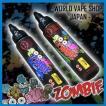 VAPE リキッド 電子タバコ ZOMBIES JUICE 55ml 全2種 ベイプ 電子たばこ 電子煙草 爆煙