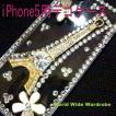 iPhone 5   キラキララインストーンハンドメイドデコカバーケース(エッフェル塔・花)