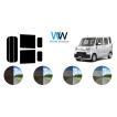 カット済みカーフィルム ハイゼットキャディ LA700V グレードX リアセット